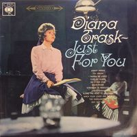 Diana Trask - Just For You